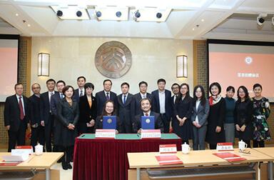 中公公益基金会捐资1亿元支持北大发展
