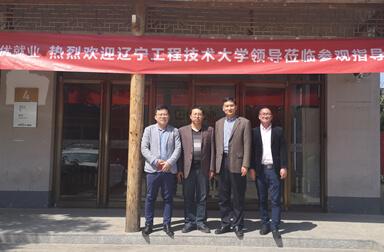 优就业与辽宁工程技术大学达成合作