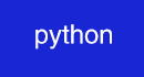 Python培训简章
