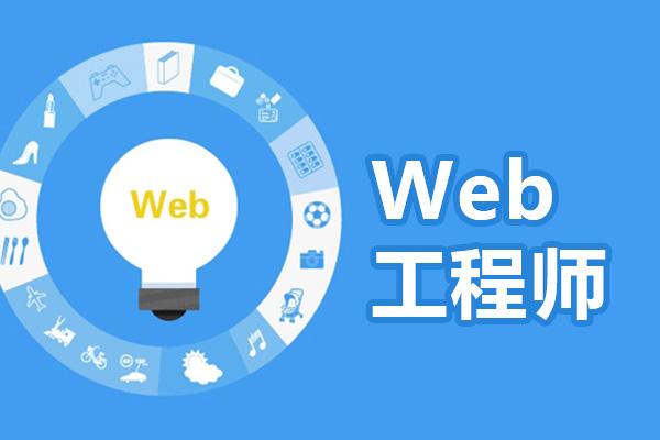 太原市灵图科技开发有限公司招聘web前端开发工程师薪资4k-6k