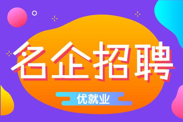 北京金泰伦招聘PHP开发工程师 月薪15K-30K