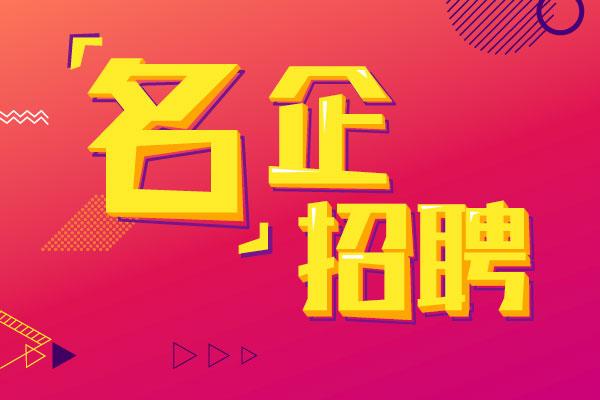 广州市卓为信息技术怎么样?地址及电话
