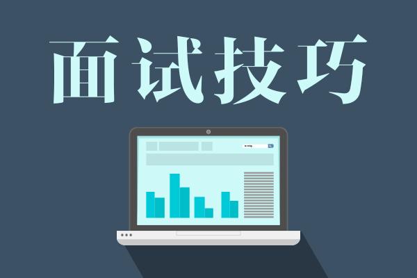 IT面试经验:科大讯飞UI交互设计师面试经验