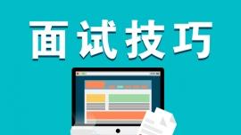 IT面试经验:天纵科技UI交互设计师面试经验