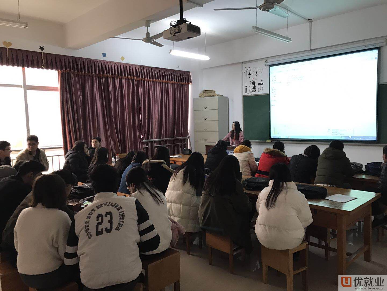 庆祝中公优就业新余学院UI实训课顺利开班