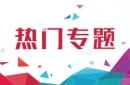 庆祝优就业武汉轻工业大学UI实训课顺利开班
