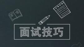 秋季校招面经汇总(华为、腾讯、360、网易、滴滴、涂鸦)