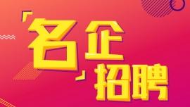 广州产品经理招聘信息 月薪1.5-2万