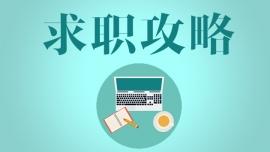 阿里、京东、美团的Java程序员面试题汇总