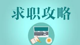 PHP语言有哪些优势和特点(一)