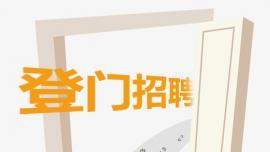 西安UI招聘:上海万引数字科技有限公司招聘资深UI设计师 年薪6-10万