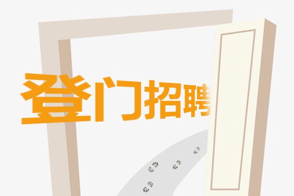 广州java开发工程师(大数据方向) 10-20K/月 本科学历1到3年经验