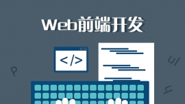 【太原WEB招聘】山西大德通科技有限公司怎么样?地址及电话