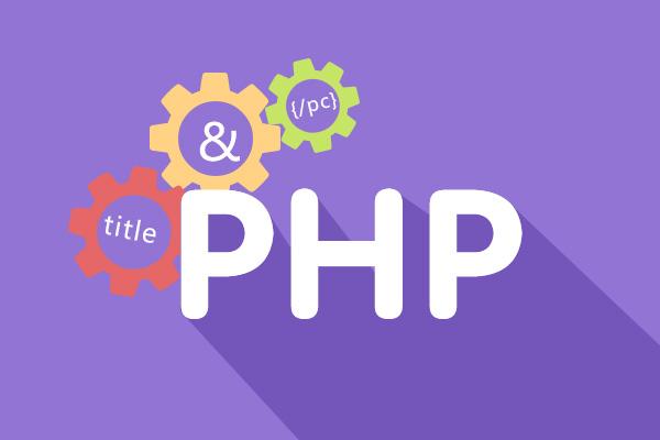 PHP中explode与split的区别分析