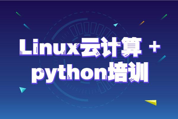 如何編譯 Linux 內核