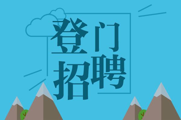 【武汉UI招聘】胚豆智能科技(武汉)有限公司招聘UI设计师 月薪6k-12k