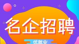 西安平面设计招聘:中国网·丝路中国频道招聘平面设计师月薪4.5-6千