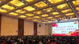 中公教育党委获评海淀区委海淀园工委2018年度先进基层党组织称号
