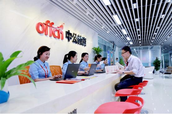 中公教育与北京明浪科技有限公司达成战略合作,共同培育高端IT人才