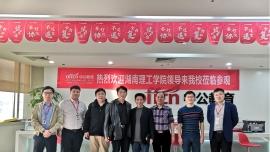 校企合作新篇章:中公优就业联手湖南理工学院共同促进IT人才培养