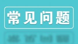廣州網絡營銷培訓課程大概多少錢?