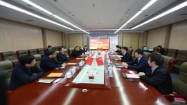 安徽省芜湖市委书记潘朝晖一行调研中公教育