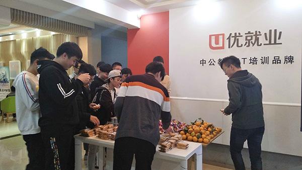 """1024程序员节来袭,优就业为学员精心筹备""""美食Party"""""""