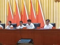 中公教育黨委獲評海淀區先進黨組織稱號