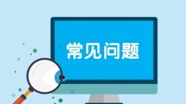 杭州电商培训班一般多少钱