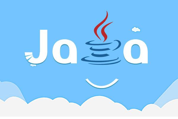 Java培训后就业方向有哪些?