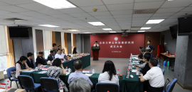 中公教育支持北京大学成立公共治理研究所