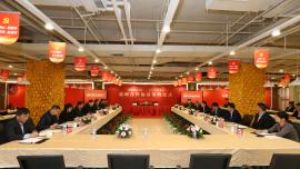 中公教育集团与芜湖市政府签署战略合作协议