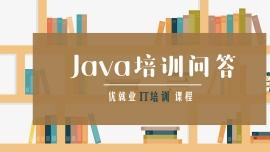 Java与C语言有什么区别?