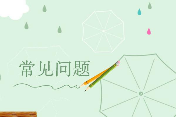 杭州UI设计培训哪家好