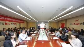 中公教育与中国电信联合举办党建翼联主题实践活动