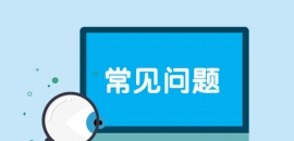 Linux Shell命令(3)