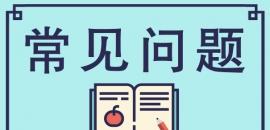 浙江Unity游戏开发培训机构哪家好?学费多少钱?