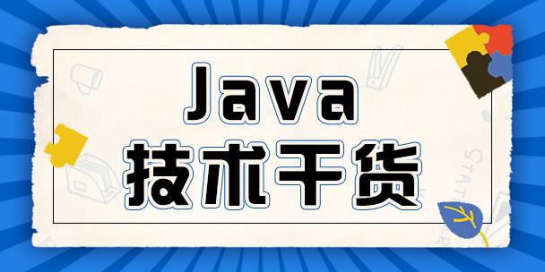 Java程序员每天的工作都是做什么的?有哪些是必须要做的?