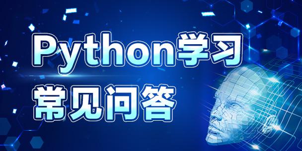 北京Python行业晋升路线如何规划