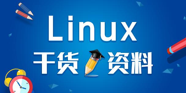 【Linux基础知识】CentOS7用户加锁、解锁与删除