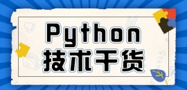 【Python基础知识】Chrome的XPath_Helper插件的用法