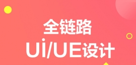 【UI设计基础知识】InDesign的前世今生(上)