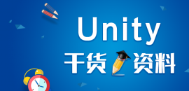 【Unity基础知识】Unity相机插件Cinemachine